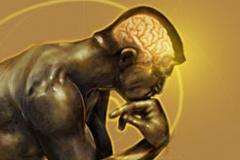 Многомерность Сознания